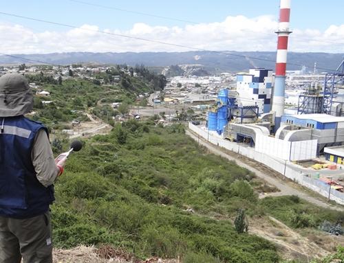 Proyecto Catastro nacional de funcionarios que desempeñan actividades de fiscalización ambiental